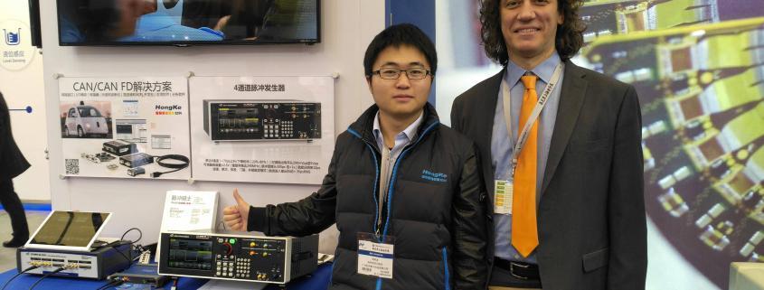 Active Technologies China